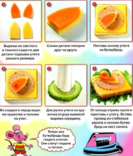 блюда из тыквы для похудения видео 9